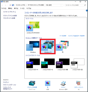 20160627-11a.png