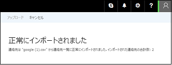 20160715-07a.png