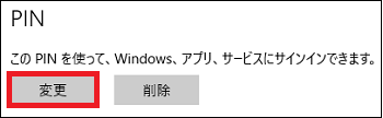 20160717-08a.png
