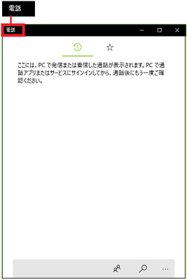 20160803-06b.png