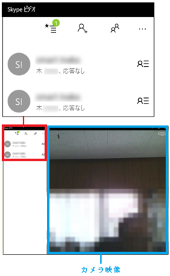 20160805-05a.png