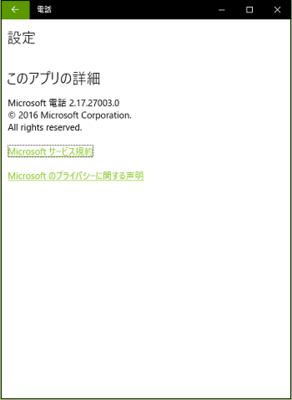 20160806-10a.png