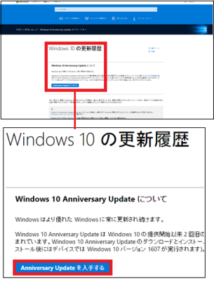 20160811-04a.png