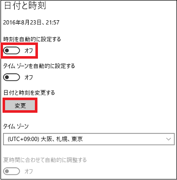 20160823-04a.png
