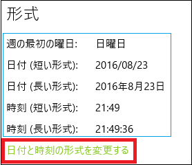 20160823-09a.png