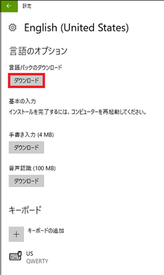 20160824-08a.png