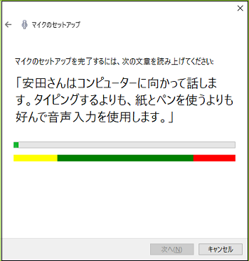 20160825-06a.png