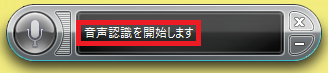 20160826-03a.png