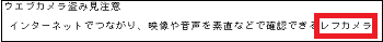 20160827-05a.png