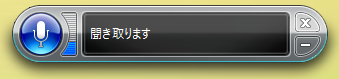 20160828-00a.png