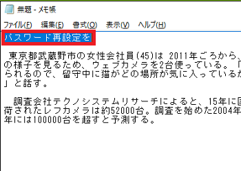 20160828-05a.png