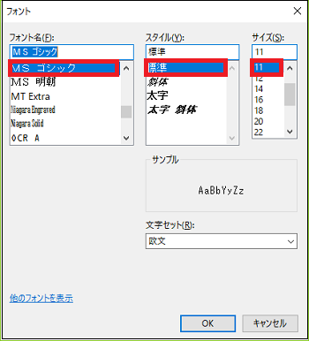 20160828-08a.png