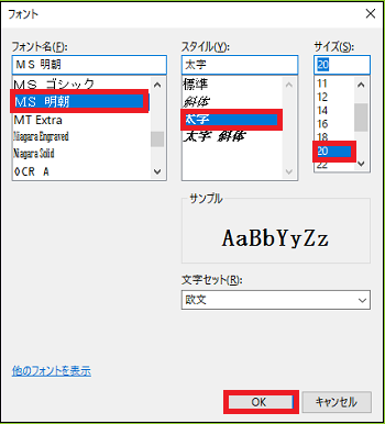 20160828-09a.png