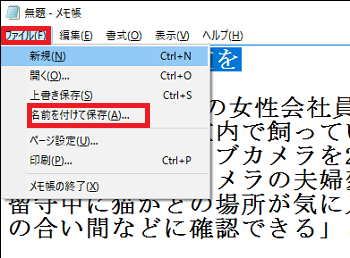 20160828-11a.png