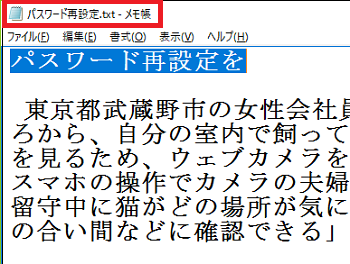 20160828-15a.png
