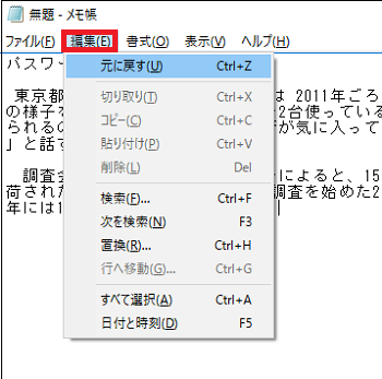 20160828-16a.png