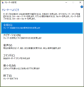 20160829-04a.png