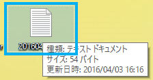 20160829-07a.png