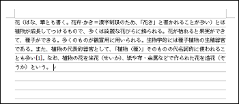 20160830-23a.png
