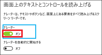 20160831-03a.png