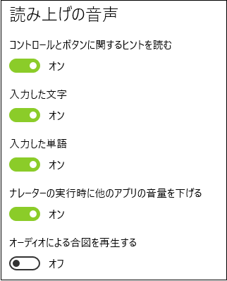 20160831-08a.png