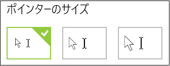 20160901-02a.png