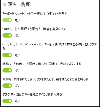 20160902-05a.png