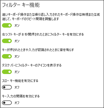 20160902-07a.png