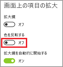 20160905-03c.png