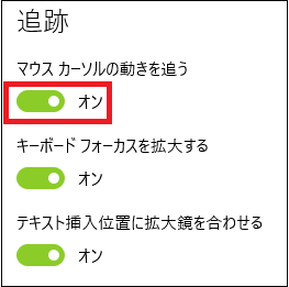 20160905-04b.png