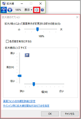 20160906-01c.png