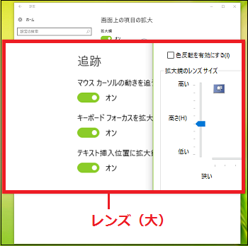 20160906-02b.png