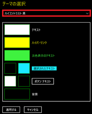 20160908-08a.png