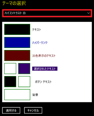 20160908-09a.png