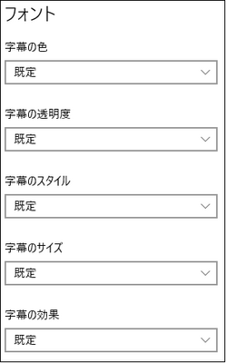 20160911-03a.png