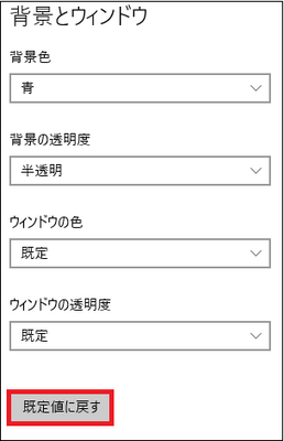 20160911-07a.png