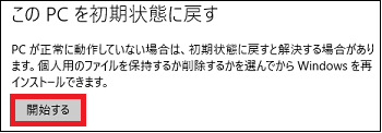 20160917-02a.png