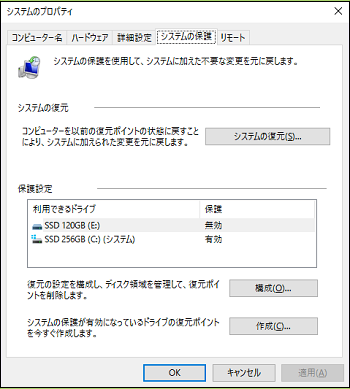 20160920-05a.png