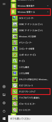20160920-10a.png