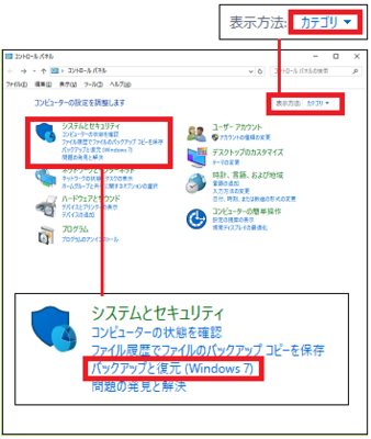 20160925-02a.png