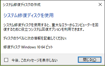 20160925-06a.png