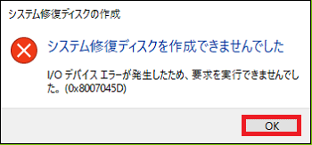 20160925-10a.png