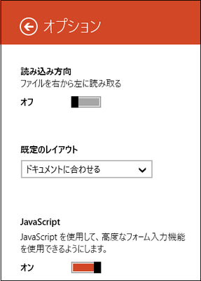 20160926-09a.png