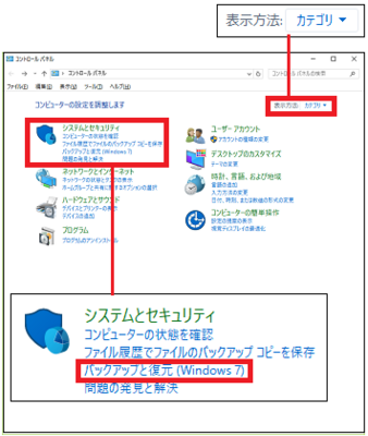 20161002-02a.png