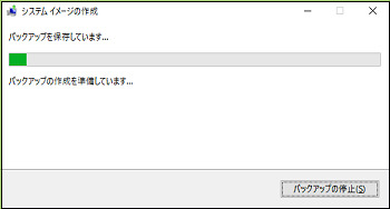 20161002-06a.png