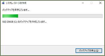 20161002-07a.png