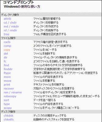 20161005-10a.png