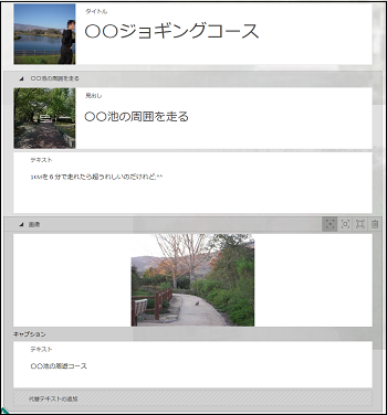 20161006-11a.png