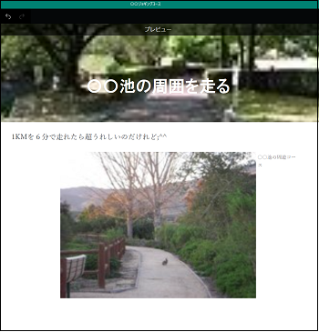 20161006-12a.png