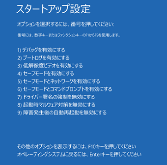 20161008-06a.png